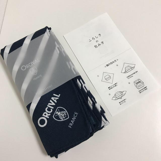 ORCIVAL(オーシバル)のORCIVAL 風呂敷   (Bshopカタログ付き) レディースのレディース その他(その他)の商品写真