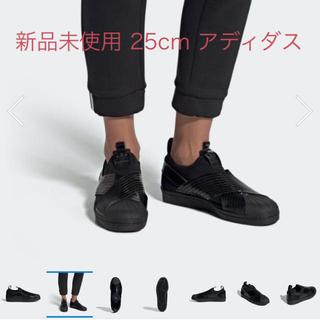 アディダス(adidas)のadidas スリッポン 25cm(スニーカー)
