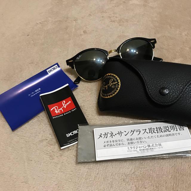 Ray-Ban(レイバン)の★値下げ★レイバン サングラス メンズのファッション小物(サングラス/メガネ)の商品写真