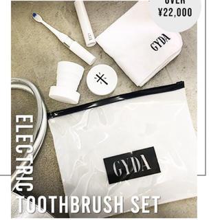 GYDA ノベルティ 電動歯ブラシセット