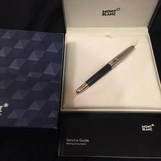 モンブラン(MONTBLANC)のモンブラン ブルーアワー 万年筆(ペン/マーカー)