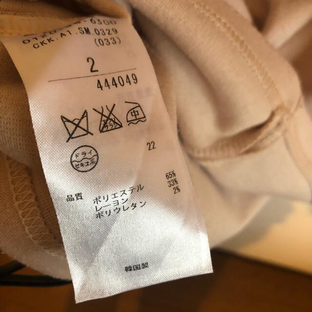 Verybrain(ベリーブレイン)のくすみピンク パフスリーブカットソー レディースのトップス(カットソー(半袖/袖なし))の商品写真