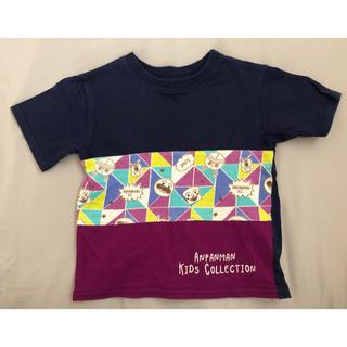 アンパンマン - アンパンマンキッズコレクション Tシャツ 100
