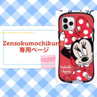 新機種 iPhone ディズニー ポーズ 可愛い ケース カバー 匿名配送