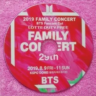 ボウダンショウネンダン(防弾少年団(BTS))の♥️BTS♥️2019 FAMILY CONCERT (ミュージック)