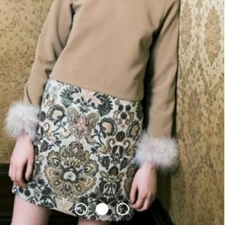 Lily Brown - Lily Brown リリーブラウン ジャガード 台形スカート
