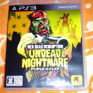 PlayStation3 - PS3 アンデッドナイトメア