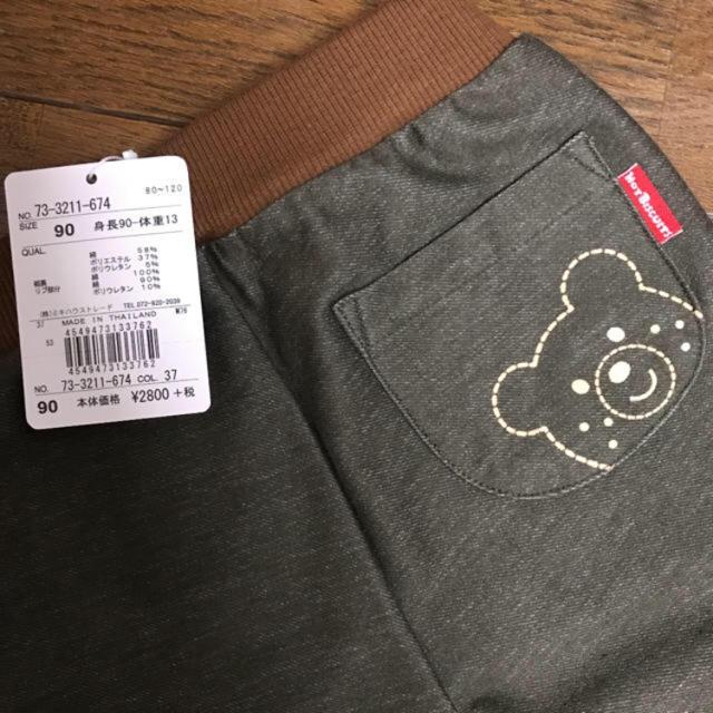HOT BISCUITS(ホットビスケッツ)のはりはり様専用ホットビスケッツ パンツ キッズ/ベビー/マタニティのキッズ服 男の子用(90cm~)(パンツ/スパッツ)の商品写真
