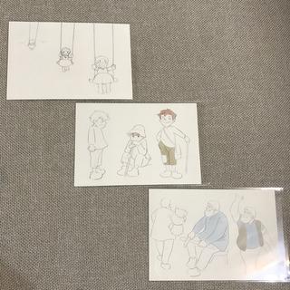 高畑勲展限定 アルプスの少女ハイジ ポストカード 3枚セット(その他)
