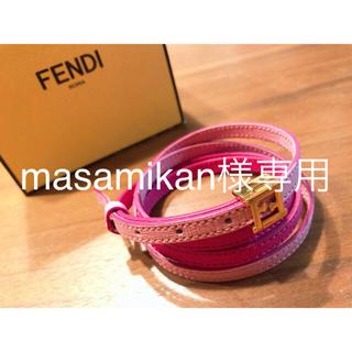 フェンディ(FENDI)の美品 FENDI フェンディ ブレスレット ピンク ベルト 箱あり(ブレスレット/バングル)