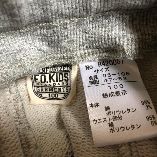 BREEZE(ブリーズ)のFOキッズ パンツ ズボン スウェットパンツ 100 ブリーズ キッズ/ベビー/マタニティのキッズ服 男の子用(90cm~)(パンツ/スパッツ)の商品写真