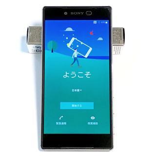 ソニー(SONY)の【セール】SONY XPERIA Z5 Premium Chrome(スマートフォン本体)