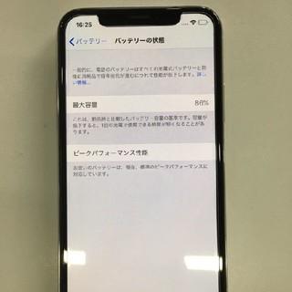 アップル(Apple)のdocomo iPhone X 64GB ○(スマートフォン本体)