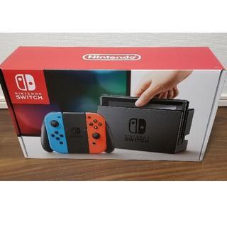 Nintendo Switch - 新品任天堂スイッチ本体switch未開封直近9月中旬購入品ネオンカラー