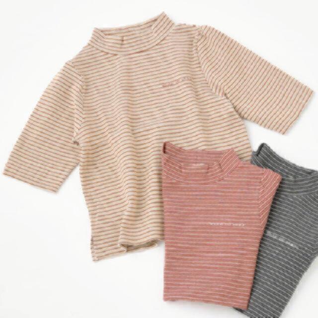 who's who Chico(フーズフーチコ)のマルチボーダーハイネックロゴT❤︎  レディースのトップス(Tシャツ(半袖/袖なし))の商品写真