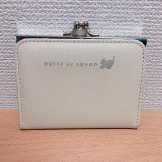 ビュルデサボン(bulle de savon)のbulle de savon 折りたたみ 財布 薄型 コインケース(財布)