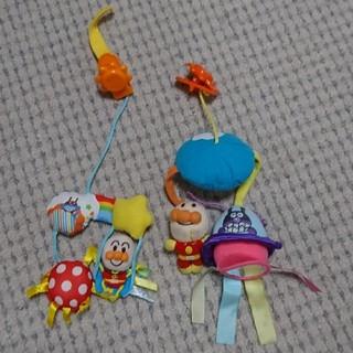 アンパンマン(アンパンマン)のアンパンマン ベビーカートイ ベビーカー用おもちゃ 2個(ベビーカー用アクセサリー)