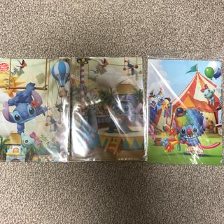 Disney - スティッチ ファイル3枚セット