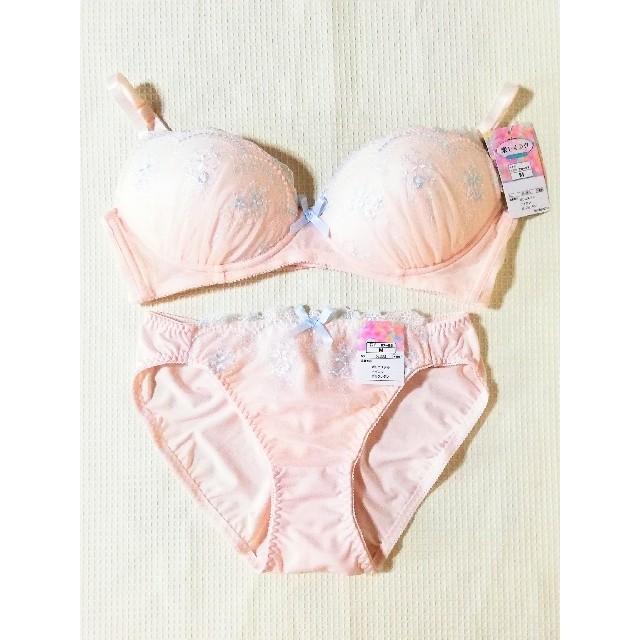 ♡新品♡ワイヤレス ランジェリー セット♡M♡ レディースの下着/アンダーウェア(ブラ&ショーツセット)の商品写真