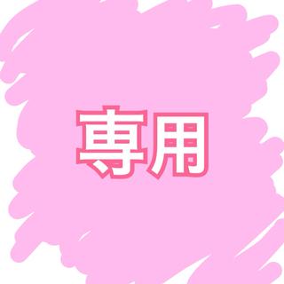 FRAY I.D - 美品♡FRAY I.D レースアップデニムジャケット