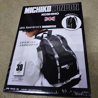 ミチコロンドン(MICHIKO LONDON)のバックパック(リュック/バックパック)
