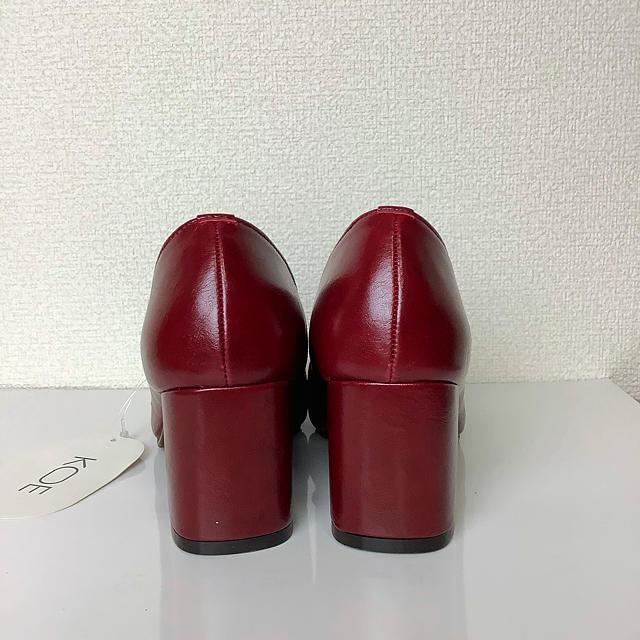 E hyphen world gallery(イーハイフンワールドギャラリー)のイーハイフンワールドギャラリー パンプス M オレンジ 新品未使用 レディースの靴/シューズ(ハイヒール/パンプス)の商品写真