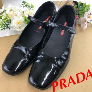 プラダ(PRADA)の❣️正規品❣️ プラダ PRADA パンプス レディース 靴 23cm ブラック(ローファー/革靴)