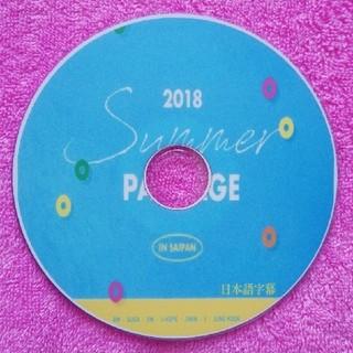 ボウダンショウネンダン(防弾少年団(BTS))の♥️BTS♥️SUMMER PACKAGE 2018 DVD(ミュージック)