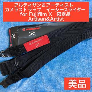 アルティザンアンドアーティスト(Artisan&Artist)のアルティザン&アーティスト カメラストラップ for Fujifilm X限定品(その他)