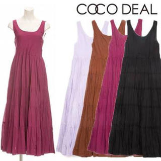 COCO DEAL - ロングマキシワンピ