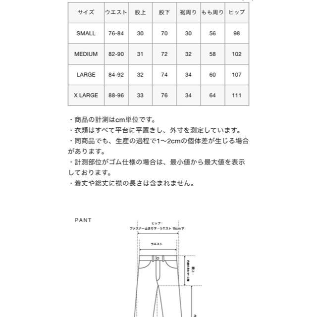 F.C.R.B.(エフシーアールビー)のFCRB VENTILATION CHINO PANTS メンズのパンツ(チノパン)の商品写真