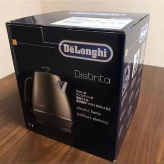 デロンギ(DeLonghi)のデロンギ ディスティンタコレクション 電気ケトル(電気ケトル)