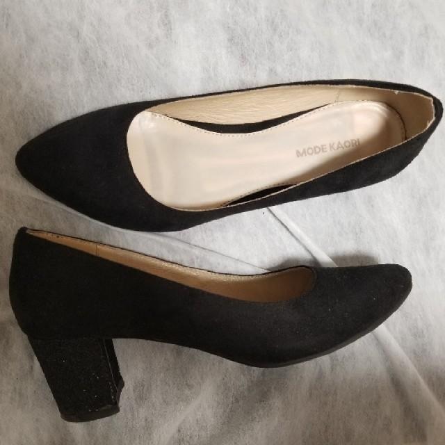 パンプス モードカオリ 黒 レディースの靴/シューズ(ハイヒール/パンプス)の商品写真