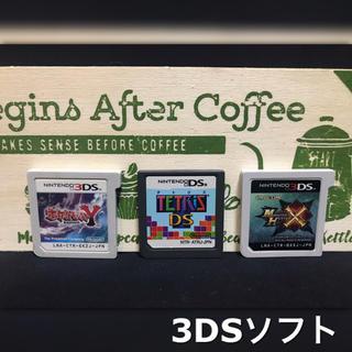 ニンテンドー3DS - 3DSソフト ポケットモンスターY モンスターハンターX DSソフト テトリス