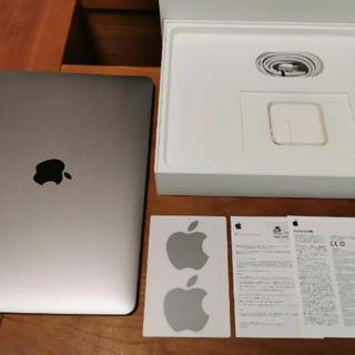 MacBook Retina 12インチCore M/8GB/512GB