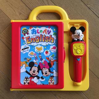 Disney - 【英語】ミッキー おしゃべりイングリッシュ❤︎ 絵本