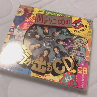 関ジャニ∞ - 関ジャニ∞の元気が出るCD!! 初回限定盤A