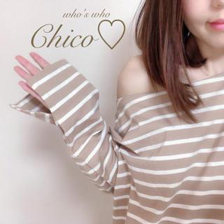 who's who Chico - 人気🍒新品♡【Chico】ボートネックBIGボーダーロンT  ワンショル