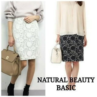 NATURAL BEAUTY BASIC - 連休限定価格⭐️NATURAL BEAUTY BASIC⭐️タイトスカート