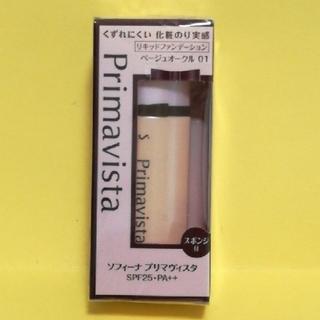 Primavista - プリマヴィスタ くずれにくい 化粧のり実感 リキッドファンデーション BEOC1