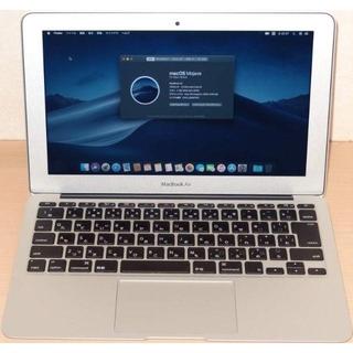 アップル(Apple)の● AppleノートPC MacBook Air macOS Mojave ●(ノートPC)