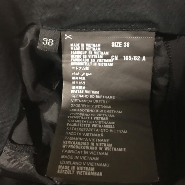 PRADA(プラダ)の国内正規品 prada プラダ クロップド スラックス dior gucci メンズのパンツ(スラックス)の商品写真