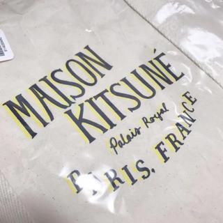 メゾンキツネ(MAISON KITSUNE')のメゾンキツネ トートバッグ イエロー(トートバッグ)