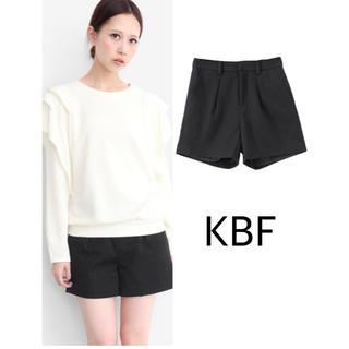 ケービーエフ(KBF)の【KBF】ベーシックショートパンツ(ショートパンツ)