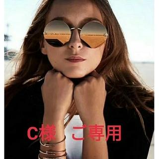 【C様 ご専用】ビス リング  イエローゴールド   19号(リング(指輪))