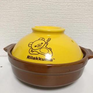 サンリオ(サンリオ)のリラックマ。土鍋。(鍋/フライパン)