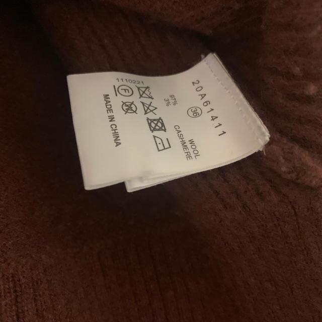 LE CIEL BLEU(ルシェルブルー)の【10/20まで出品】美品 LECIELBLEU ウールニット レディースのトップス(ニット/セーター)の商品写真