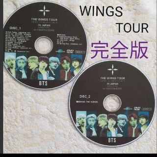 ボウダンショウネンダン(防弾少年団(BTS))のBTS🎵完全版‼️THE WINGS TOUR 京セラドーム🌠DVD2枚組(ミュージック)