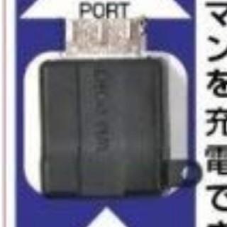 ソニー(SONY)のウォークマン対応 充電変換アダプタ(バッテリー/充電器)