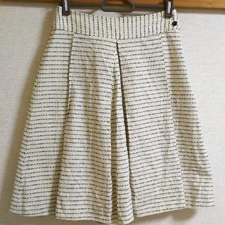 バーニーズニューヨーク(BARNEYS NEW YORK)のBARNEYS NEW YORK(バーニーズ ニューヨーク)のスカート(ひざ丈スカート)